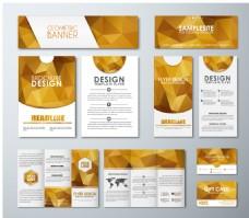 黄色宝石背景VI设计