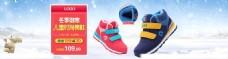 童鞋海报 童鞋创意海报