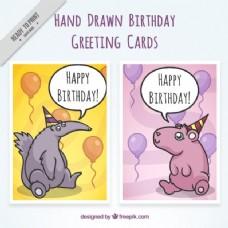 带气球的手绘动物生日卡