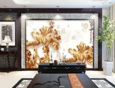 金色荷叶装饰背景墙