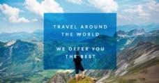 旅游海报素材