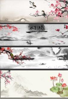 中国风水墨Banner背景素材