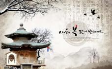 傳統韓國山水畫
