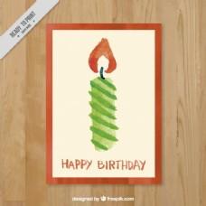 水彩蜡烛生日卡