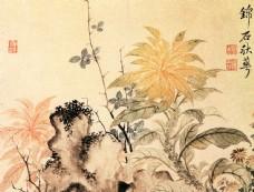 国画树叶与花图片