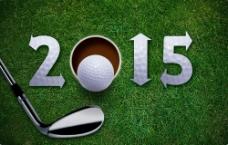 创意高尔夫2015图片