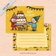 生日蛋糕和狗的孩子