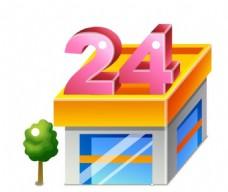 24小时营业厅立体图标