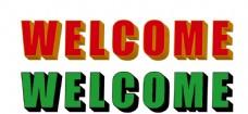 英文字体welcome