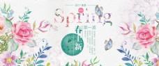 春季促销海报展板
