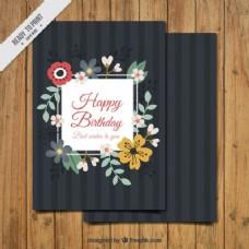 复古风格的生日卡片