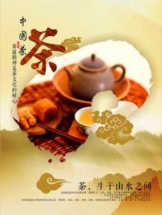 茶道精神海报