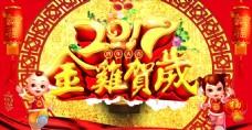 春节背景展板