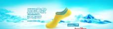 淘宝夏季袜子促销海报设计