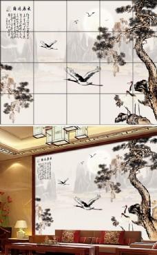 大展鸿图松鹤延年中式电视背景墙