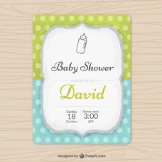 可爱的婴儿淋浴邀请