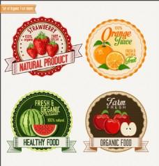 美味水果图标