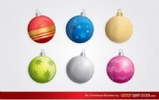六圣诞装饰品