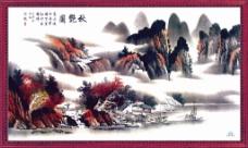 风景名画图