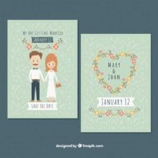 美丽的老式婚礼卡