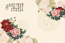牡丹花卉装饰画