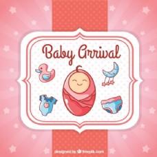 粉红可爱婴儿卡