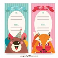 党生日卡与熊可爱的狐狸