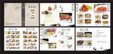 中国风菜谱