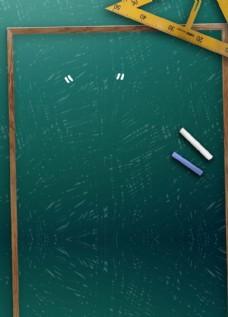 创意黑板背景