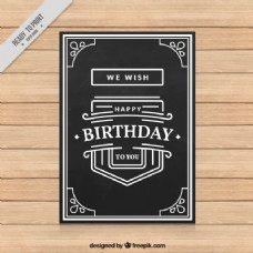黑色的生日卡
