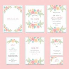 婚礼文具设计