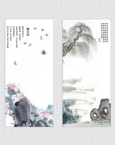 中国风油画背景图片