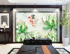 家和荷花装饰背景墙