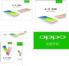 OPPO R9S手机