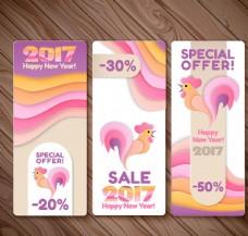 2017年公雞設計