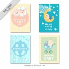 四个可爱的婴儿淋浴卡包