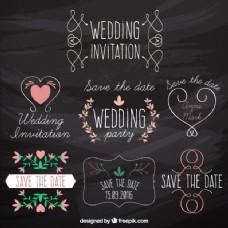 婚礼请柬系列