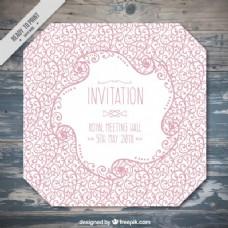 可爱的邀请与粉红色饰品手绘