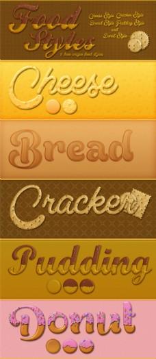 五款饼干风格字体