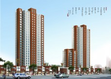 房地产建筑设计图片