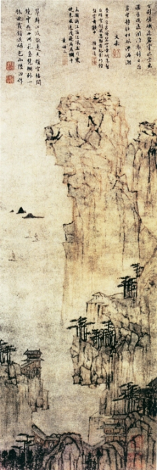 山水图装饰画