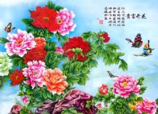 中式花朵背景墙