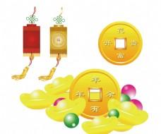 金元宝 金币
