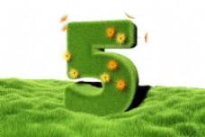 绿色的数字造型图片