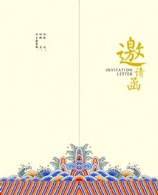 中国皇家风格邀请函
