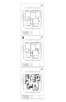 家装设计平面图