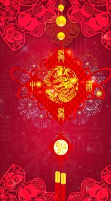 春节红色喜庆海报