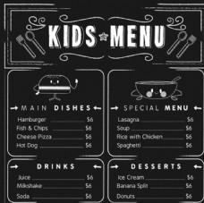 黑板粉笔儿童餐厅菜单
