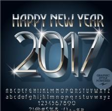2017新年喜庆艺术字
