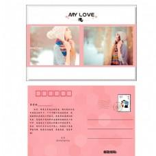 粉色恋爱明信片